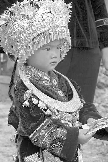 Girl, Minority Village, China