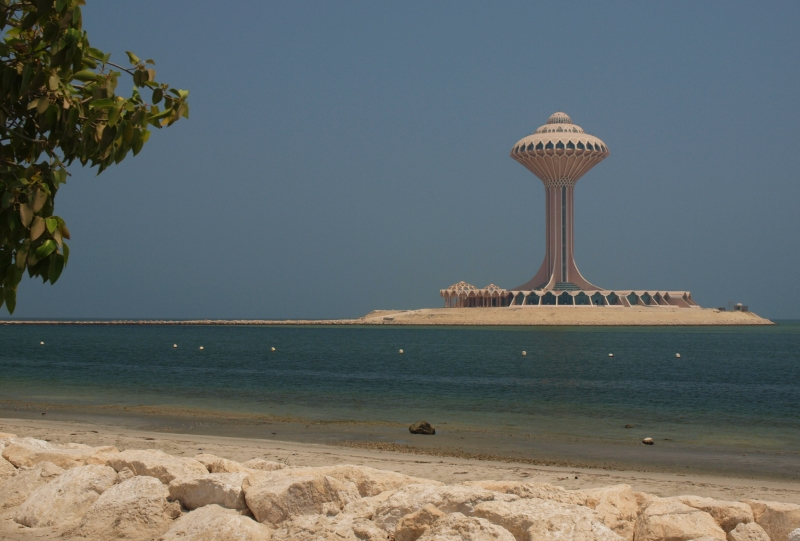 Khobar Water Tower