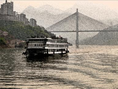 Yangse River Excursion